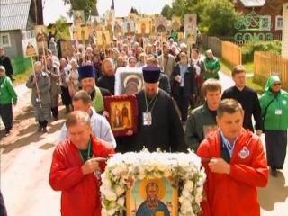 День памяти св. Иоанна Кронштадского в селе Сура
