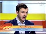 CTV.BY Певец Артём Михаленко У белорусского шоу-бизнеса период перерождения!