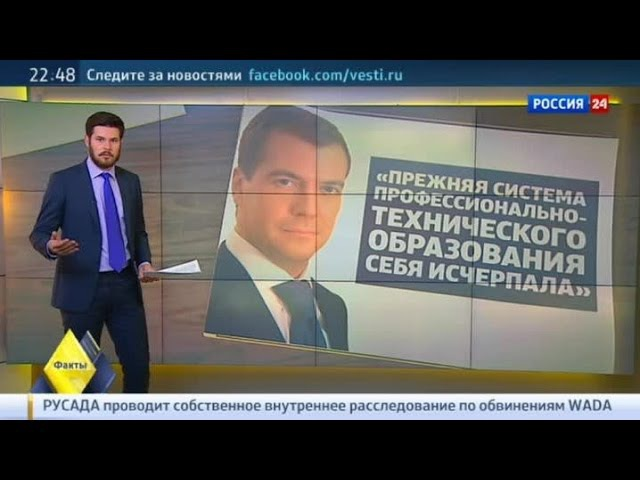 Уроки труда кто такие мехатроники и мобильные робототехники и где этому учат в России