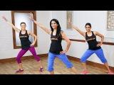 Болливудская танцевальная тренировка Бомбейский Джэм - Сожгите калории, танцуя!  Bombay Jam Bollywood Dance Workout! Burn Calories While Having a Blast  Class FitSugar