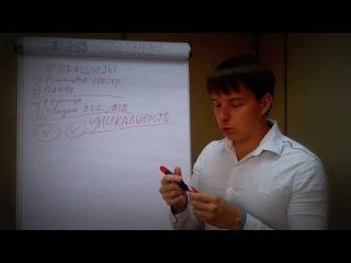 Как сделать и продавать франшизу своего бизнеса. Обзор.