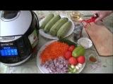 Домашние видео рецепты - острая закуска из кабачков в мультиварке