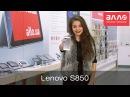 Видео обзор смартфона Lenovo S850