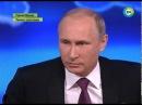 Путин Мишку хотят посадить на цепь, вырвать зубы и когти, а тайгу отобрать.