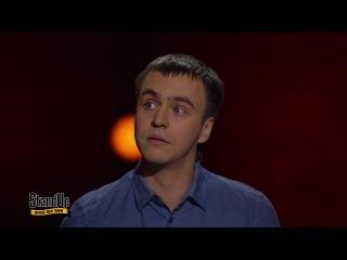 Stand Up: Иван Абрамов - О магии попсовых песен и мальчуковых группах