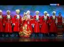 Н Кадышева и Кубанский казачий хор Ах судьба