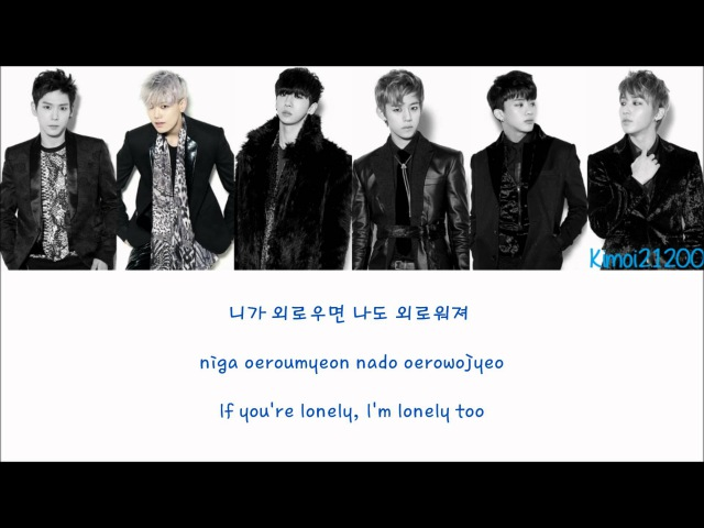B.A.P - With You [Hangul/Romanization/English] Color Picture Coded HD