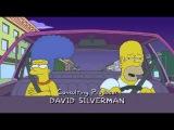 Смех Гомера