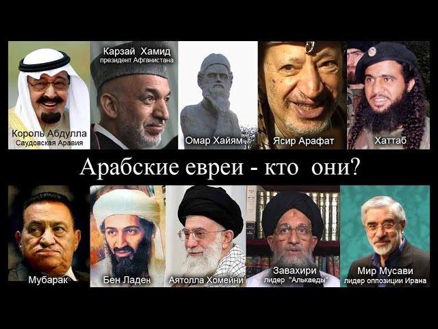 1 Евреи – создатели Третьего рейха и НовоЭрэфии Россия богатая, но очень бедная страна