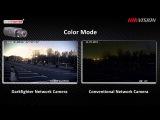 сетевые камеры HIKVISION технология Dark Fighter