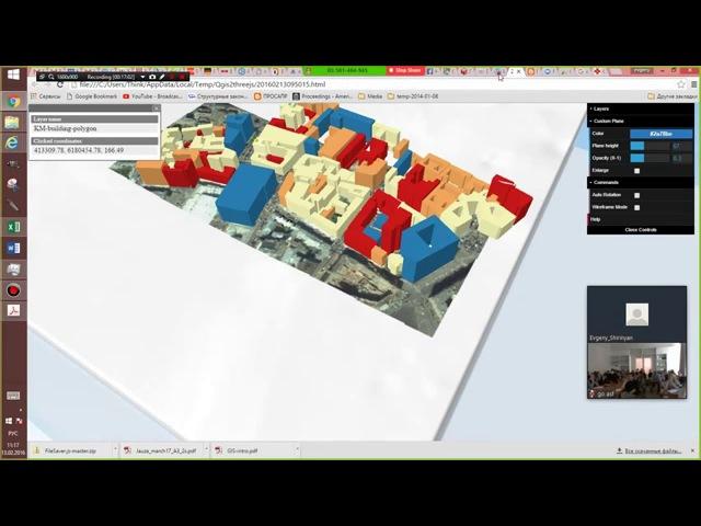 Лекция Открытые пространственные данные для архитектора