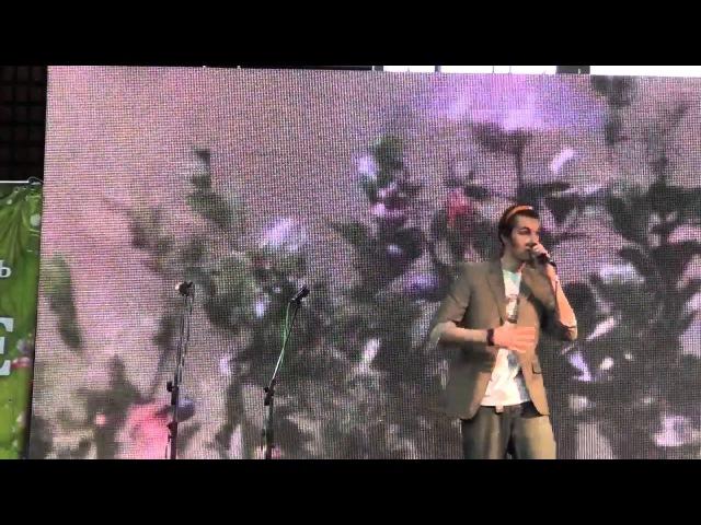 Кирьян(Кирилл Репьев) - Творить(live на фестивале в Москве)