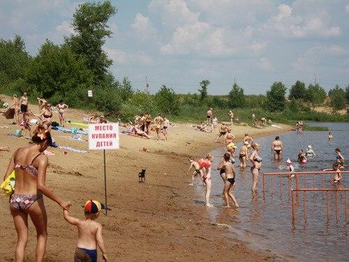 Пляж святое озеро 39