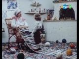 Про Красную шапочку. (1977. Серия 2).