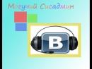 """Как скачать музыку с """"Вконтакте"""" с помощью расширения VkOpt"""