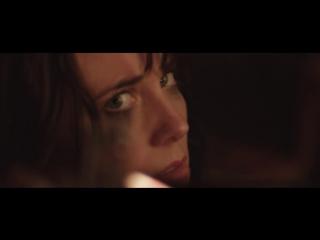 Лощина / The Hollow (2015) трейлер
