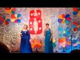Ирина Ахтариева и Галина Коновалова. 8 марта концерт