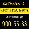 ExitMania