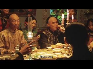 Шанхайские цветы / Hai shang hua / Flowers of Shanghai /1998 / Хоу Сяосянь