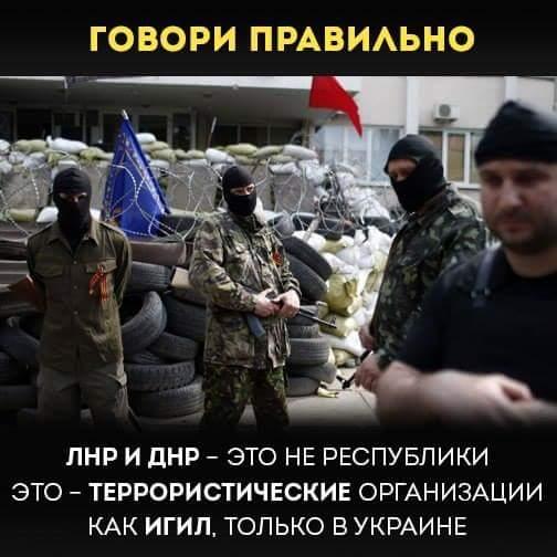 Москва поддерживает контакты с Киевом, - МИД РФ - Цензор.НЕТ 3483