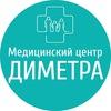 Медицинский центр «Диметра» / Оренбург
