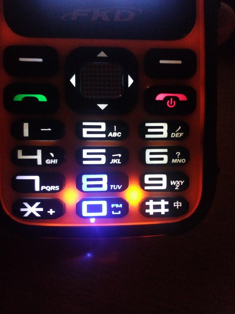 GearBest: Нужно еще больше защищенной автономности или рассказ о FKD A8000