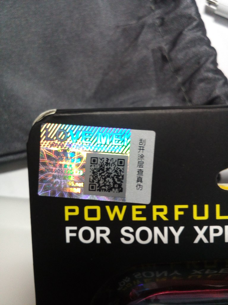 Aliexpress: 'Бронированный' чехол для Sony Xperia