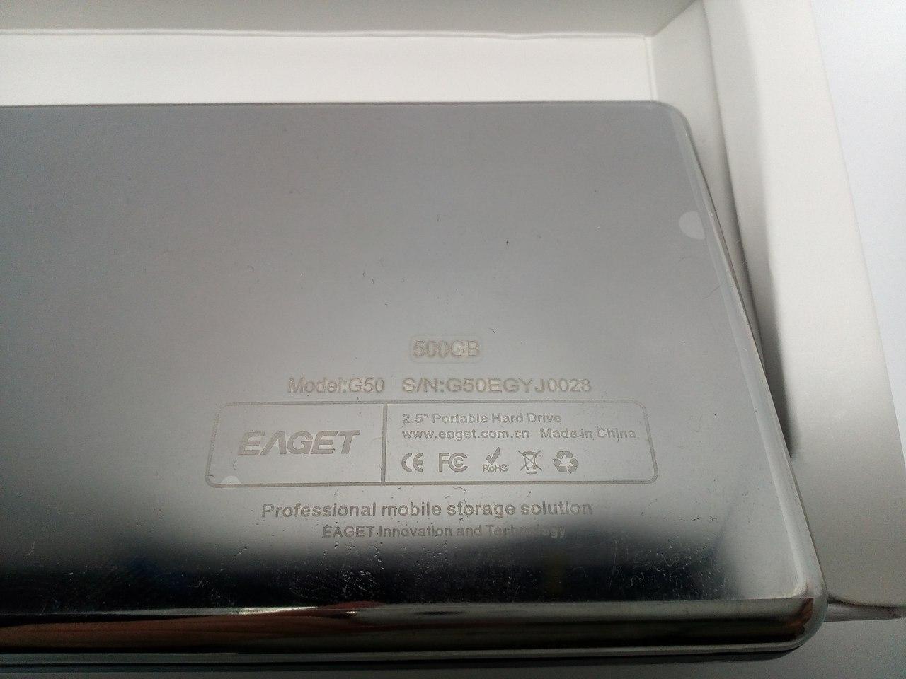 TomTop: Блестящий внешний винчестер EAGET G50
