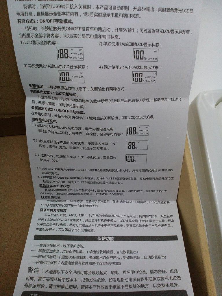 TVC-Mall: Обзор павербанка Pineng на 20000mAh