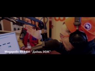 Megapolis FM 89.5 ЗОЖ с Дмитрием Яшанькиным [teaser]