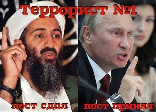 Рейтинг одобрения деятельности Путина достиг почти 87 процентов, - опрос - Цензор.НЕТ 6055