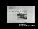 Сабыржан Махметов Рыжий Алмаз,Баха Фестиваль,Сабыр,Каныбек,фото видео_low