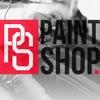 Paint shop / Симферополь [Одежда|Обувь|Граффити]