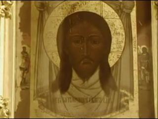 Вера святых 021 - Таинство Евхаристии (Причащения)