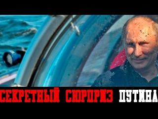 Секретное оружие (сюрприз) Путина и России 2015. Ракеты клаб, калибр (club-s) 3м14, 3м54