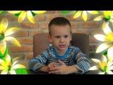 Устами младенца, объяснялка слова БАССЕЙН