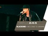 BlackOne качает TimePlus