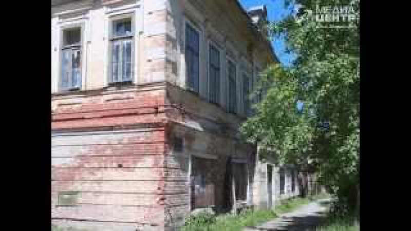 Главе Грязовца дали 10 дней, чтобы решить судьбу памятника архитектуры, в которому прописаны люди
