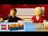 LEGO® News Show - Episode 1 - LEGO® CITY Demolition & Deep Sea