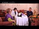 Между нами Интервью Таисии Повалий и Игоря Лихуты каналу Амур Инфо
