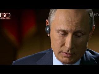 Президент Владимир Путин в Нью-Йорке проведет рабочую встречу с президентом США Бараком Обамой - Первый канал
