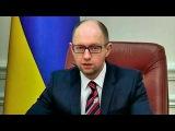 Премьер Украины Арсений Яценюк потребовал, чтобы Россия списала долги Украины - Первый канал