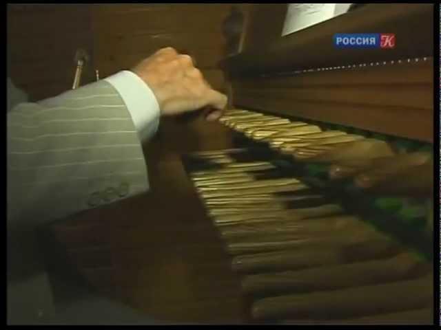 Carillon Карильон Абсолютный слух