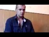 Допрос украинского карателя убивавшего в Красном Лимане.