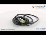 PR12-4DN Индуктивный трёхпроводный датчик, 42 мм, индикатор, кабель 2 м, зона срабатывания 4 мм