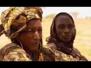 документальный фильм секс в племени