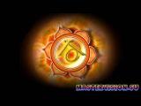 Медитация для вьювера.  Дистанционное видение_запитывание верхних чакр энергией солнца_Василий Попов