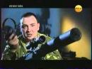 Бесшумная снайперская винтовка Выхлоп 20130715