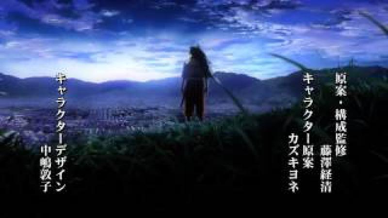 Сказание о демонах сакуры (3 опенинг)