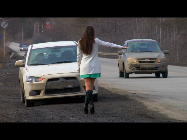 Помощь на дороге Россия / The Help on the road Russia [Social experiment]